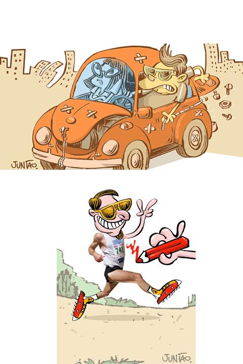 Ilustrações para a revista Vip (Ed. Abril) e revista Galileu (ed. Globo), 2004.